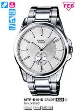 Casio MTP-E101D-7A (А)
