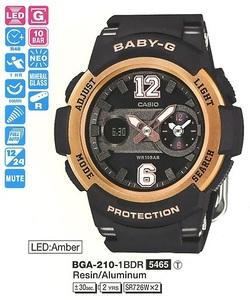 Casio BGA-210-1BER