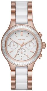 DKNY NY2498