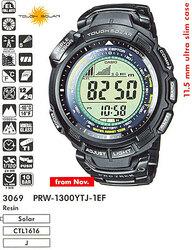 Часы CASIO PRW-1300YTJ-1EF PRW-1300YTJ-1E.jpg — ДЕКА