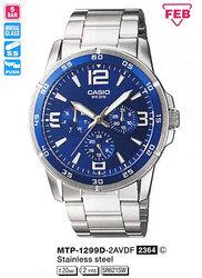 Часы CASIO MTP-1299D-2AVDF - Дека