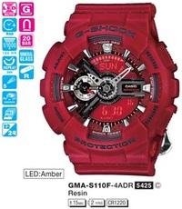 Часы CASIO GMA-S110F-4AER - Дека