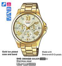 Часы CASIO SHE-3806GD-9AUER - ДЕКА