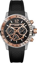 Часы RAYMOND WEIL 7900-SR-05207 - Дека