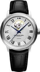 Часы RAYMOND WEIL 2227-STC-00659 - Дека