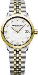 Годинник RAYMOND WEIL 5629-STP-97081 - Дека