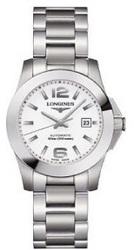 Часы LONGINES L3.276.4.16.6 - ДЕКА