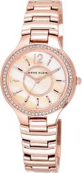 Часы Anne Klein AK/1854RMRG - Дека