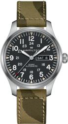 Часы HAMILTON H70535031 - Дека