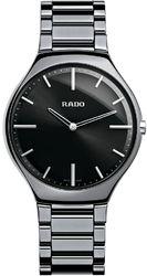 Часы RADO 140.0955.3.015 - Дека